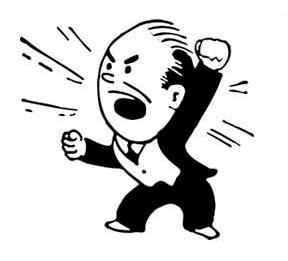shouting man image